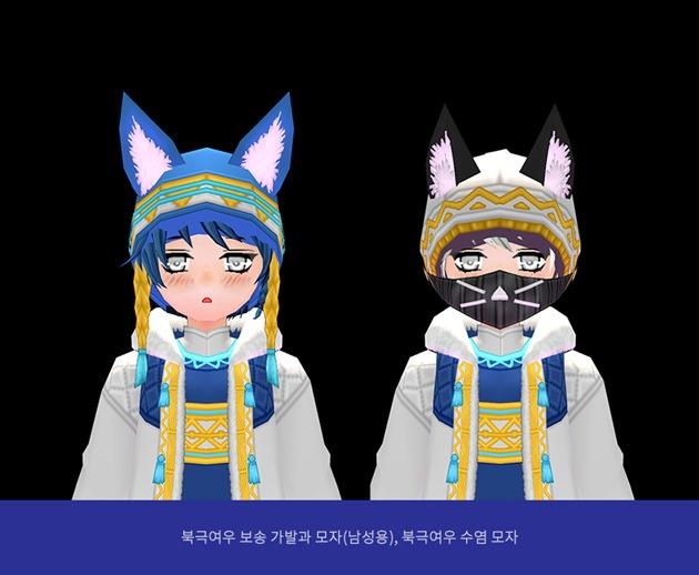 북극여우보송 의상 쇼핑백 구성품2