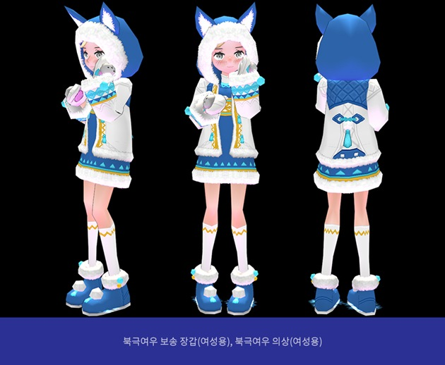 북극여우보송 의상 쇼핑백 구성품4