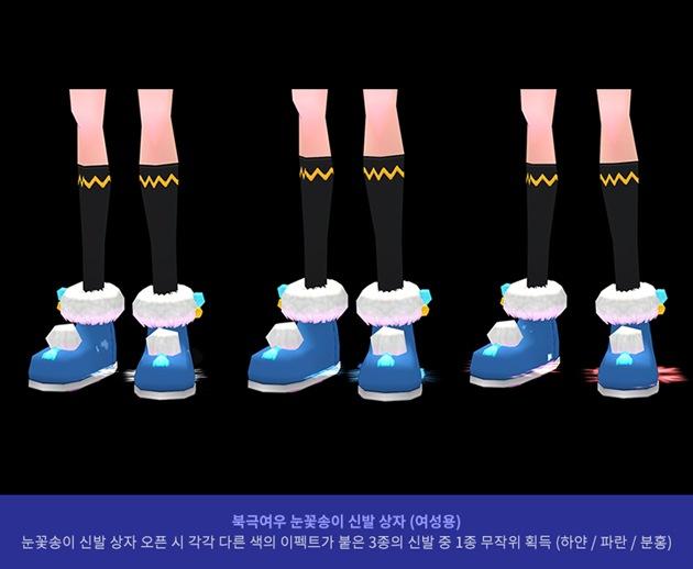 북극여우보송 의상 쇼핑백 구성품6