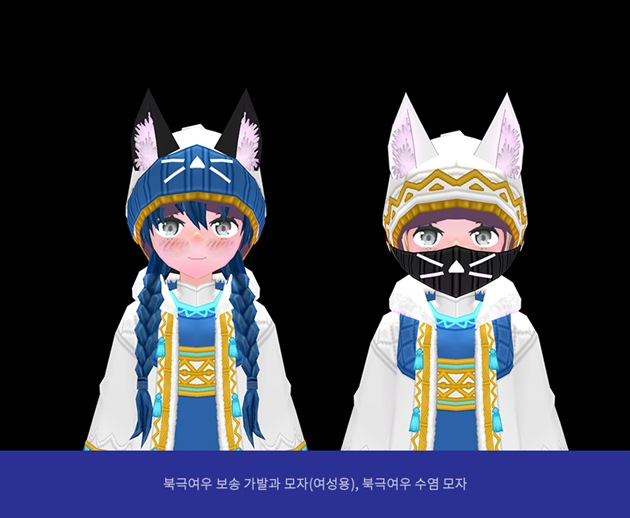북극여우보송 의상 쇼핑백 구성품5