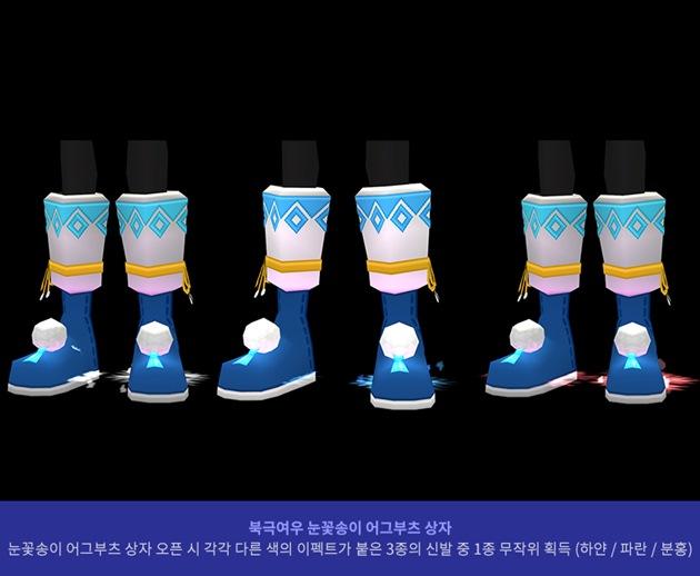 북극여우 의상 쇼핑백 구성품5