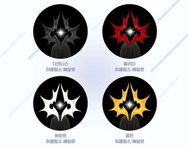 새도우 브리게이드 보급품 구성품6