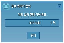 경매장 최저가 정보 UI